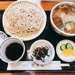 蕎麦遊膳 花吉辰 - セット