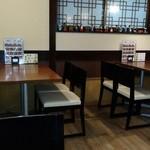 ハンアリ - テーブル席
