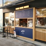 JAPANESE DELI&CAFE nonahan -