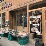 ひょうごイナカフェ -