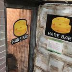 チーズバル ハレバル - 入口