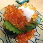 回転寿司函館まるかつ水産 - 料理写真:いくらの下に鮭の巻物が隠れてます。