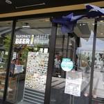 回転寿司函館まるかつ水産 - お店の入口