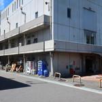 ナダヤ - 横浜市中央卸売市場本場水産部の正門を入って右手の関連棟