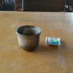 Kuriyakashikurogi - お茶