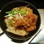鶏Soba 座銀 - 鶏込みご飯小150円