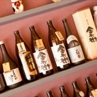 ◇ドリンク充実◇焼酎・日本酒・酎ハイ・キリン一番搾り!