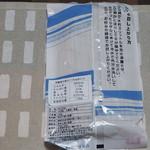 91070033 - 牡丹蕎麦