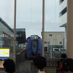 91070639 - 稚内駅