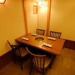 梨の家 - 4名様完全個室
