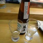 魚一 - 日本酒貰いました