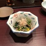 天ぷら ひさご - ホウレン草のお浸し