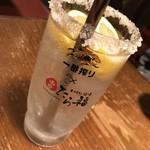 たら福 - 石巻産伊達の旨塩レモンサワー