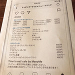 Time to eat Cafe by Marry Me - Time to eat(メニュー2)
