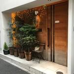 タニーチャ - お店の入口