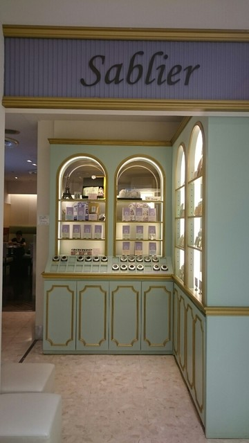 サロン・ド・テ サブリエ ルミネ大宮店