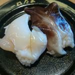 スシロー - 貝比べ2種  一皿280円+(税)