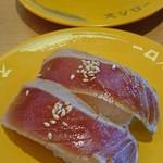 スシロー - マグロ漬け  一皿 100円+(税)