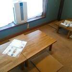 HAPPY cafe 食堂 - お座敷席。