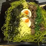 ふく・長州料理 KATSUMOTO - 瓦そば2人前
