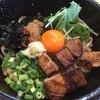 麺屋いっちょう - 料理写真: