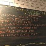 カフェ&ワイン トロール - 赤ワイン