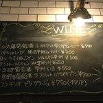 カフェ&ワイン トロール - 白ワイン