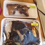 hide - マグロのカマとヒラメのカブト煮