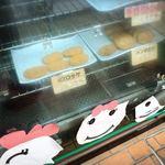 太田屋精肉店 -