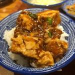 焼きそば専門 水ト - 麻婆豆腐ご飯完成