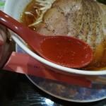 中国料理 四川彩館 - 澄んだ冷え冷えの醤油スープ