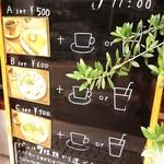 タロ コーヒー - 外看板のモーニングメニュー(ジャムトーストにはゆでたまご付きませんので注意!)