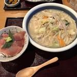 91089790 - アサリと野菜のうどんセット(小まぐろ丼)