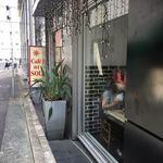 カフェデルソル - カフェ デルソル