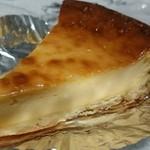 パンのくっくう - チーズケーキタルト248円