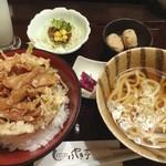 91095857 - 丼ランチ(850円) かき揚げ丼