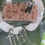 御菓子司 壷屋 - お赤飯