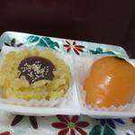 御菓子司 壷屋 - ひまわり、びわ