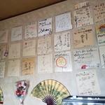台南麺かちかち山 - 著名人のサインがたくさん