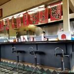 台南麺かちかち山 - カウンターの様子