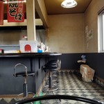 台南麺かちかち山 - 店内の様子