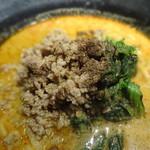 地獄の担々麺 護摩龍 - 地獄の担担麺の5辛
