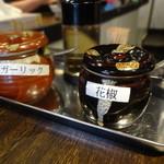 地獄の担々麺 護摩龍 - 卓上調味料