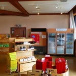 水府物産センター -