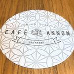 カフェ アンノン -