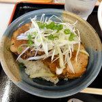 竜胆 - チャーシュー丼