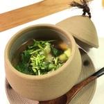 世田谷 肉処 さかもと - 炙りホタテと枝豆の冷製茶碗蒸し