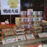 田中屋本店 - おこわ、味噌汁など