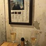 魚介ビストロ sasaya BYO 品川魚貝センター -