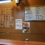 串揚げ ひふみ - 店内メニュー